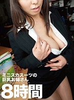 Mini Skirt Suit Hottie With Big Tits 8 Hours Download