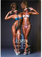 DOUBLE 6 Download