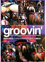groovin' HighS*********l Upskirt While They Dance On Stage Party 下載
