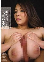 Mature Lady With Big Boobs Gets Titty Fucked 下載