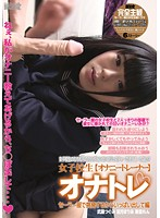 EBIR-007 - Japanese Adult Movies - R18.com