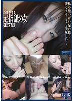 Potent Smell! Finger & Licking Woman Chapter 7 下載