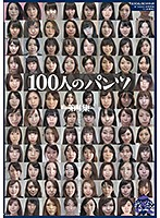 100 Girls' Panties Volume 4 Download