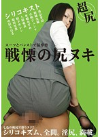 Shocking Hot Dogging Awesome Friction With Suits And Pantyhose Download