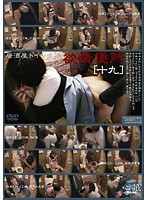 Toilet Peeping At The Bar - Lust In The Toilet [19] Download