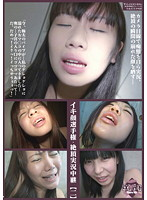 Great Face Competition; Climax Live Coverage (2) Download