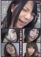 Great Face Competition; Climax Live Coverage (11) Download
