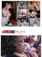Breast Milk and Wife Torture & Rape Document Rie Asagi 下載