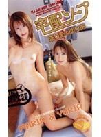 Soap Home Delivery Maria and Yuria  Download