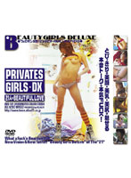 PRIVATE GIRLS DX 21 GIRLS BEAUTIFUL LOVE Download