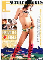 PRIVATE GIRLS Hot Natural Gals! 下載