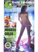 PRIVATES GIRLS 6 Download