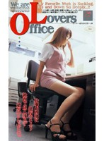 We are Office Lovers 下載