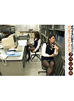 Office Lady WITH Panties & Stockings Special Download