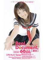 Real. Document. Lady Download
