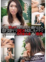 Picking Up Girls! Guy Bring Them To A Love Hotel Full Of Cameras And Fuck Them Right Away Then Sell The Videos! vol. 10 Download
