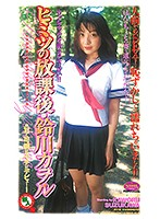An After School Secret Please Teach Me More About Sex!! Kaoru Suzukawa Download