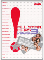 ALL STAR CLIPS volume. 3 Download