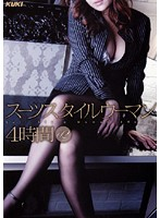 Suits Style Woman 4 Hours 02 下載