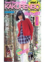 Hide And Seek -- Miho Saeki -- Download