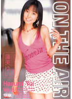 ON THE AIR Yui Hasumi 下載