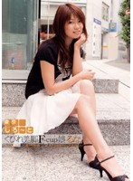 Let's Do It In Tokyo! LIVE002: Young Girl With A Small Waist Beautiful Legs and Double Ds (Runa) Download