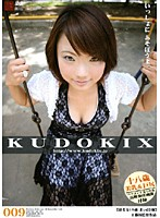 KUDOKIX 009 Download