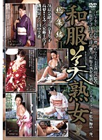 Hot Mature Women in Japanese Clothing Highlights 2 Download
