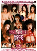 Colossal Tits Tales 2 Download