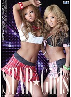 STAR - Girls 下載