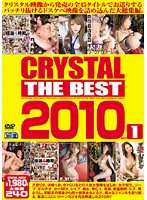 CRYSTAL THE BEST 2010 vol.1 下載