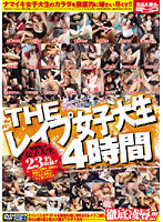 THE Ravage College Student 4 Hours Download