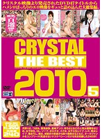 CRYSTAL THE BEST 2010 vol. 5 Download