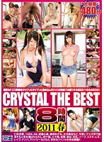 CRYSTAL THE BEST 8 HOURS 2011 SPRING 下載
