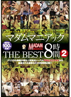 Mistress Maniacs THE BEST 8 Hours 2 Download