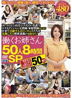 Working Young Ladies 50 People 8 Hours of Special Footage Download