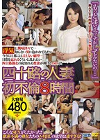 40's Married Women First Adultery 8 Hours Download