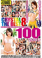 CRYSTAL The Best Hits Collection 8 Hours/100 Selections 2018 Winter Download