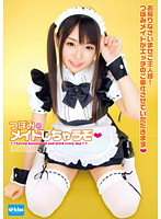 Let's Do Tsubomi The Maid Download