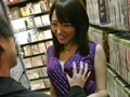 Mao Hamasaki Dispatched to Private Room Video Store. preview-9