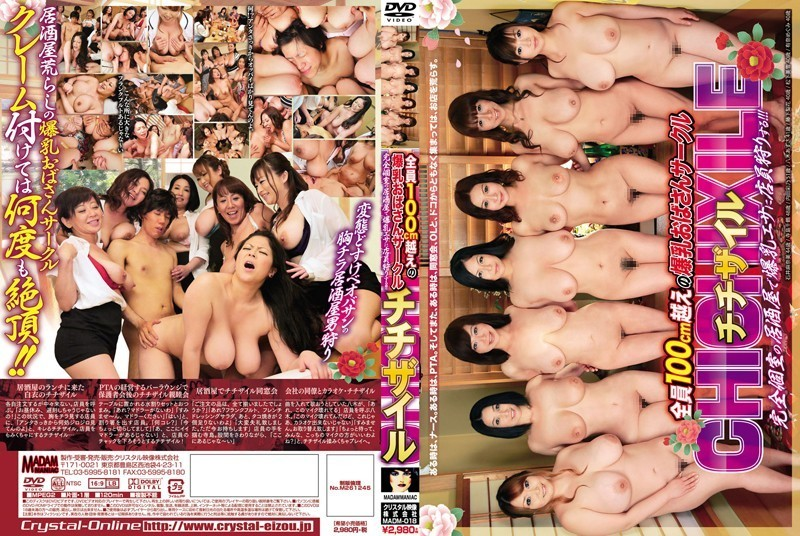 MADM-018 KissJav Manami Ishi Megumi Arinaga Hunting Waiters In Private Pub Rooms With Their Colossal Tits, Ever Member Of This Busty MILF Club