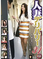 Married Delivery Prostitute 31 Download