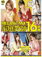 MEGA Re-Mix Private Tutor 16 Hours Download