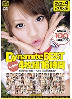 Dynamite BEST e-kiss 16 Hours Download