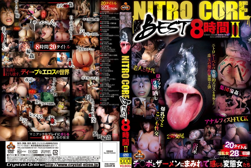 NITR-194 download or stream.