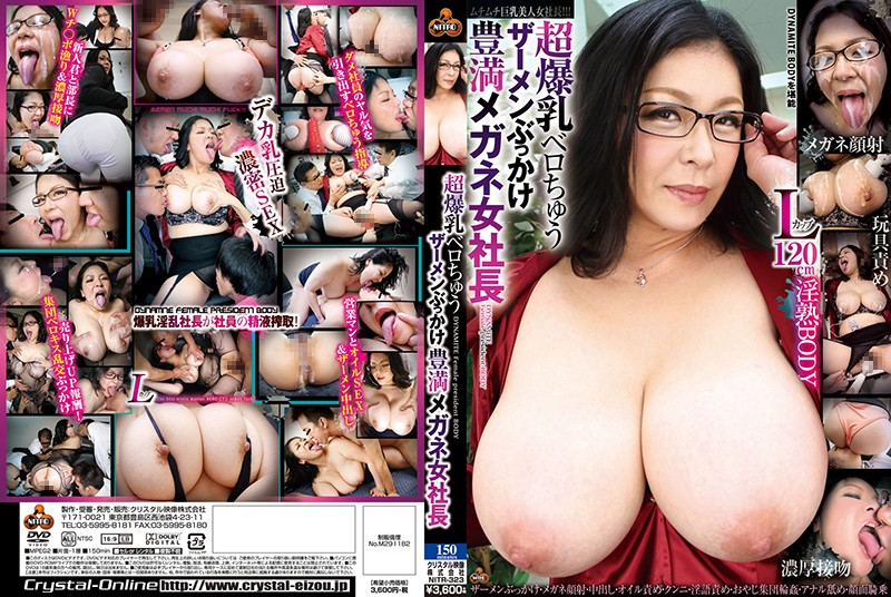 NITR-323 Ultra Colossal Tits French Kiss Bukkake Voluptuous Lady Boss In Glasses Azusa Yagi
