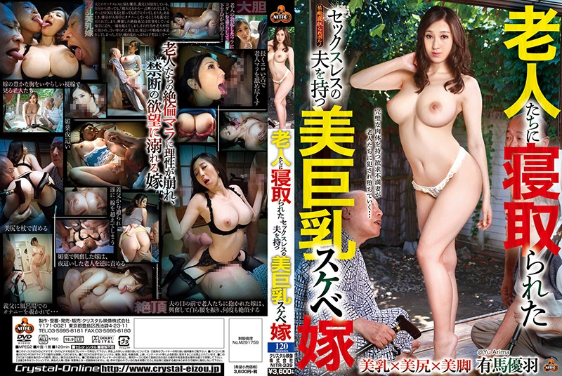 NITR-339 A Beautiful Big Tits Horny Wife Who Is Neglected By Her Husband Gets Fucked By A Horde Of