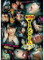 NITRO Semen Cum Swallowing Greatest Hits Collection Download