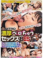 NITRO Deep And Rich French Kiss Sex Best Hits Collection Download