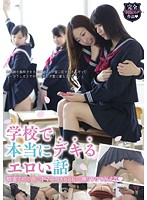 A Sexy School Story That Really Happened - What Happens If You Try To Rub Your Pussy On The Corner Of A School Desk 666 Times Download